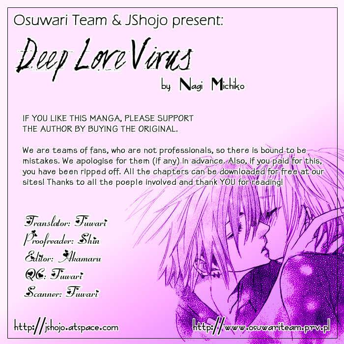 Deep Love Virus 2 Page 1