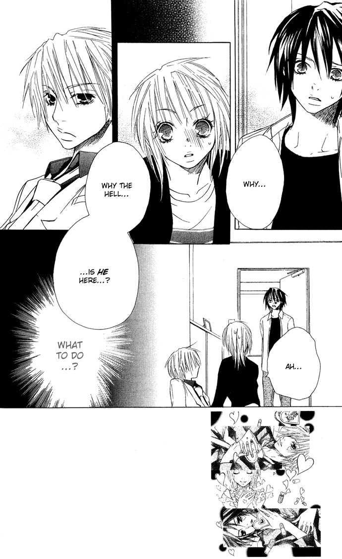 Deep Love Virus 3 Page 2
