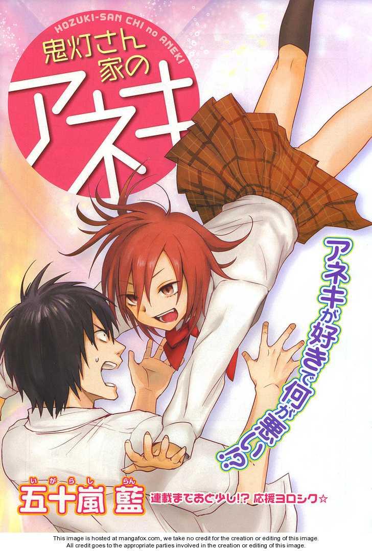 Hoozuki-san Chi no Aneki 5 Page 1