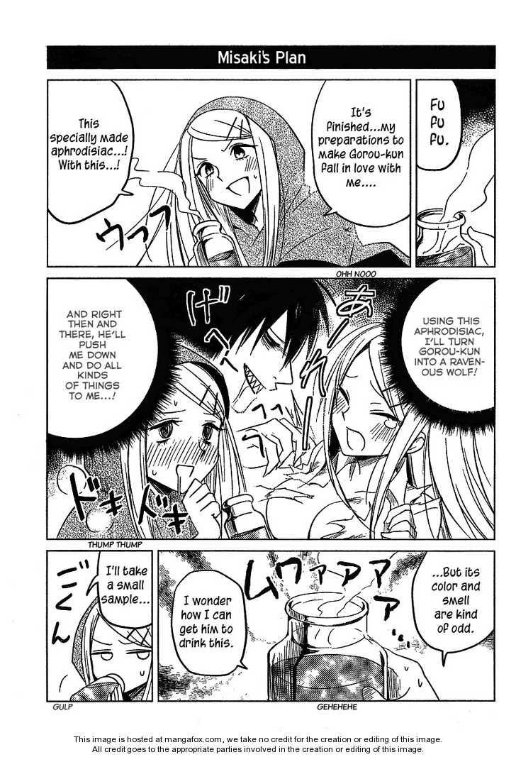 Hoozuki-san Chi no Aneki 7 Page 1