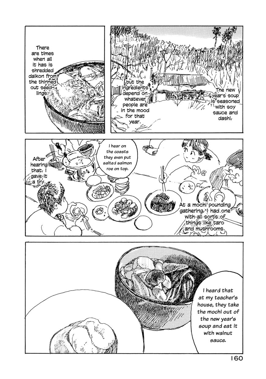 Little Forest 16 Page 2