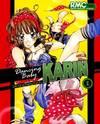 Dancing Baby Karin