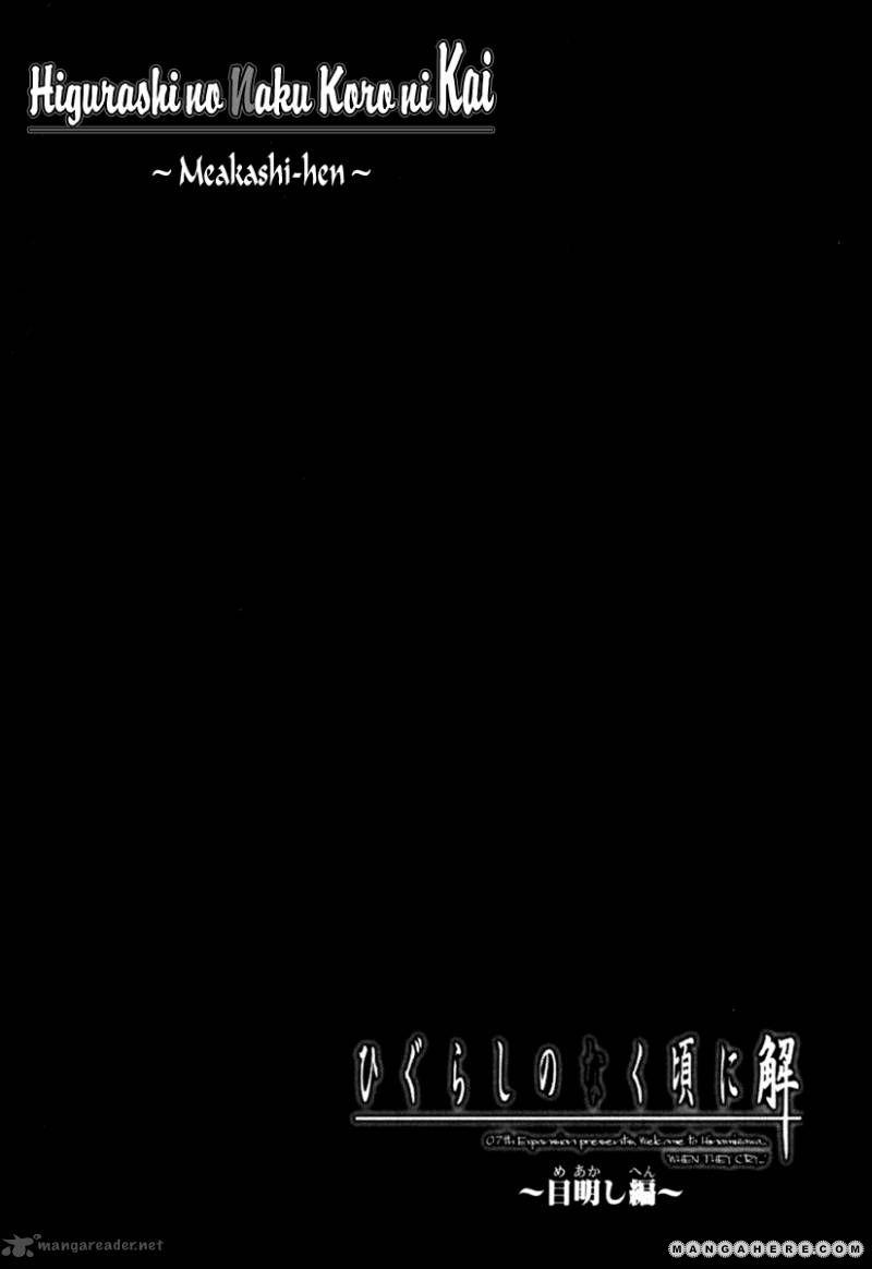Higurashi No Naku Koro Ni Kai Meakashi 15 Page 2