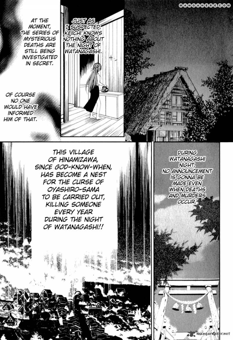 Higurashi No Naku Koro Ni Kai Meakashi 15 Page 3