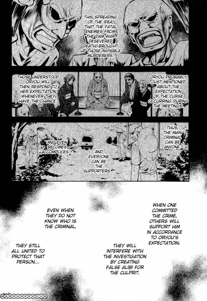 Higurashi No Naku Koro Ni Kai Meakashi 15 Page 4