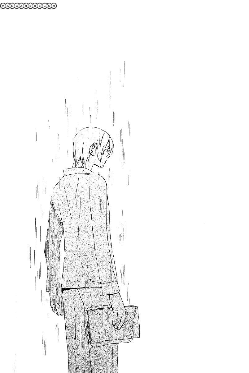 Kodomo no Iibun 4 Page 2
