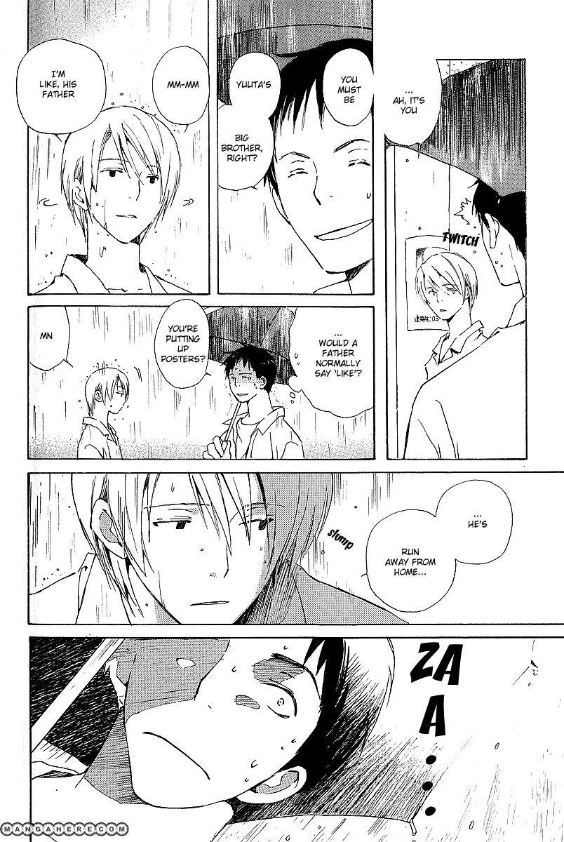 Kodomo no Iibun 4 Page 4