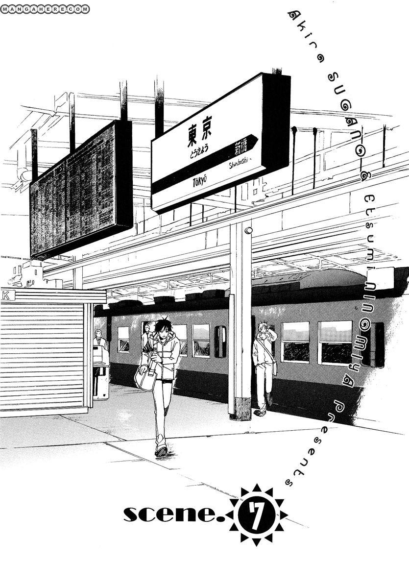 Kodomo no Iibun 7 Page 2