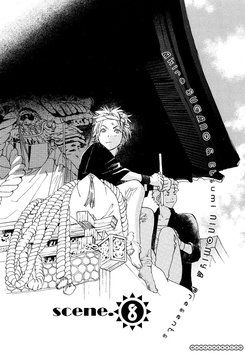 Kodomo no Iibun 8 Page 1