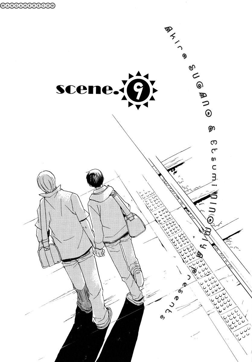 Kodomo no Iibun 9 Page 1
