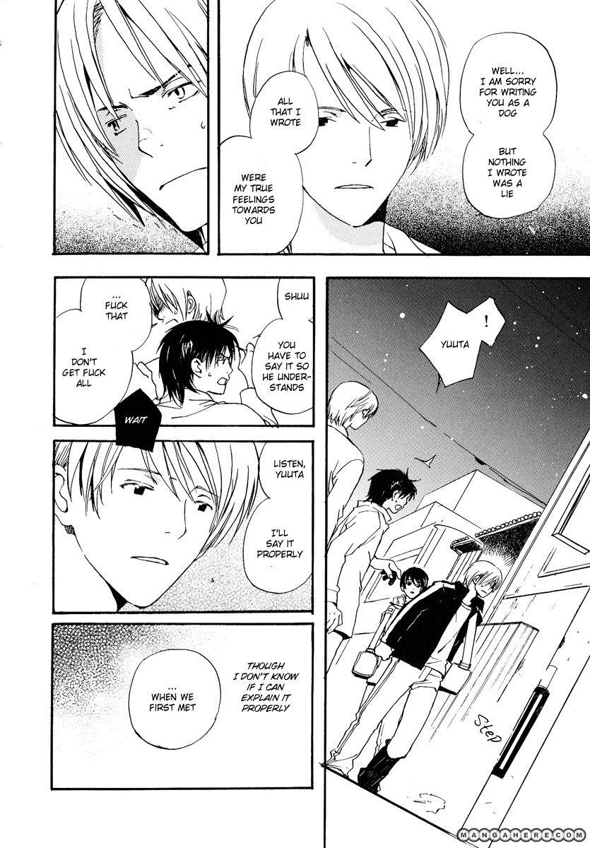 Kodomo no Iibun 9 Page 2