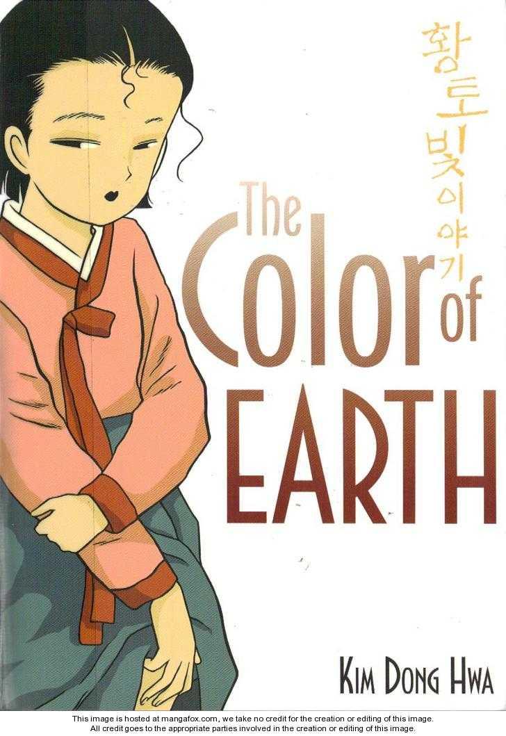 The Color Trilogy 10 Page 1