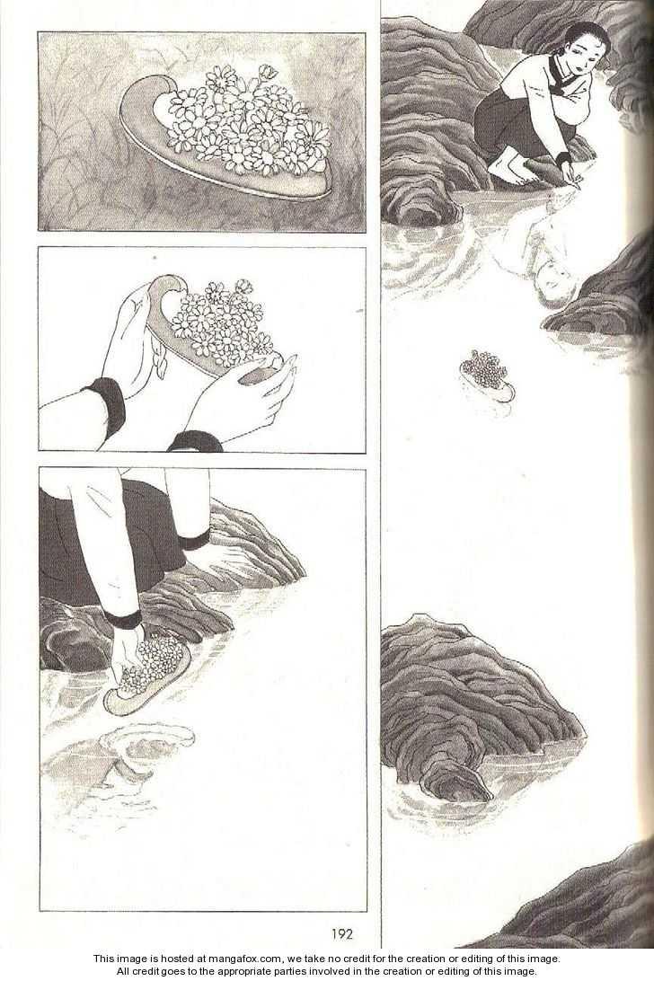 The Color Trilogy 17 Page 2