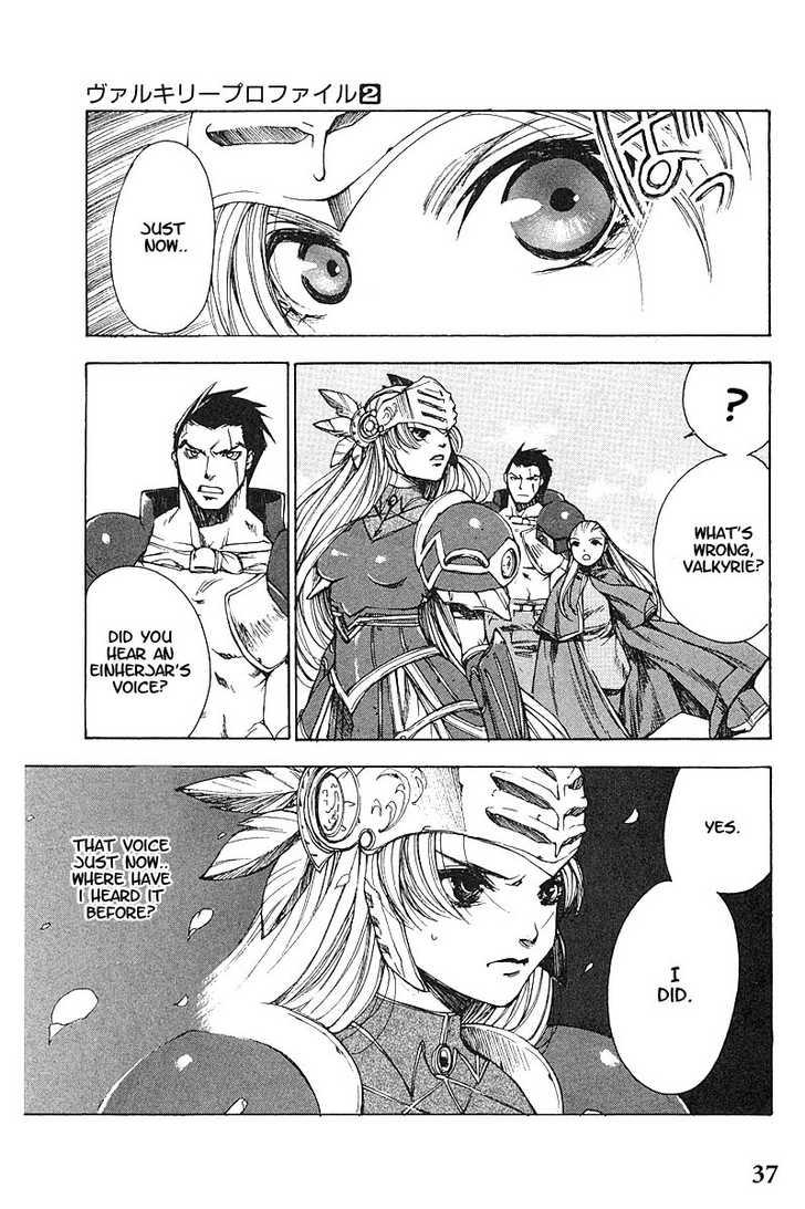 Valkyrie Profile 8 Page 2