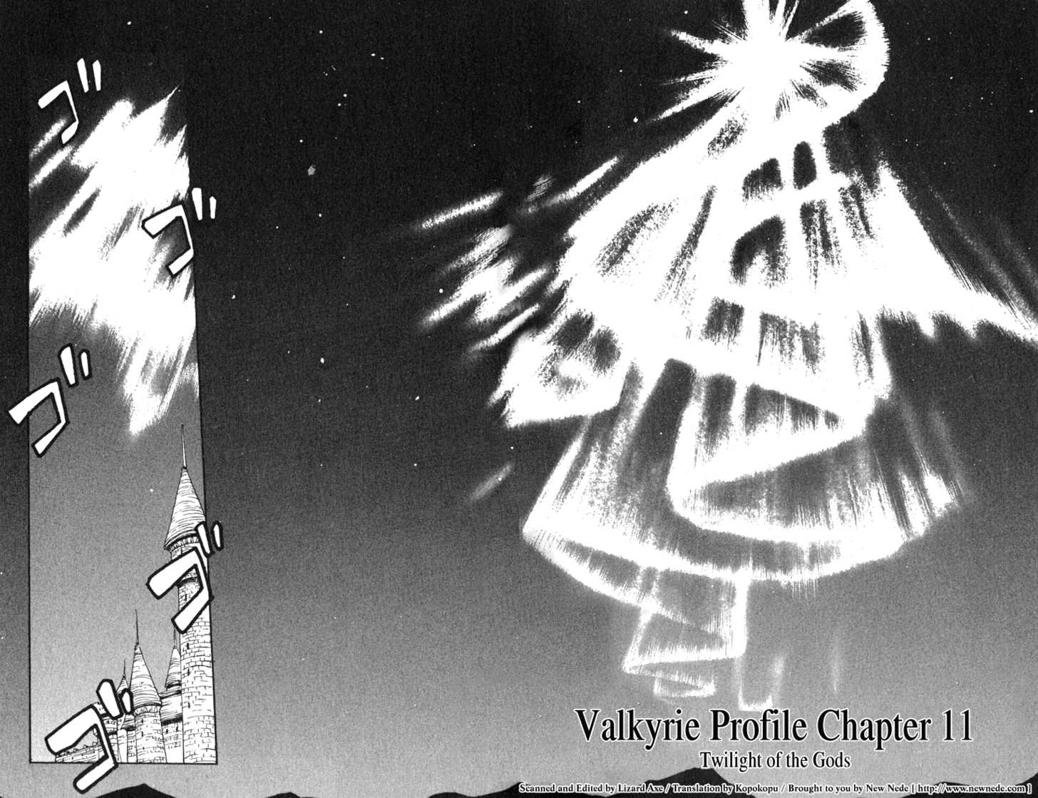 Valkyrie Profile 11 Page 1