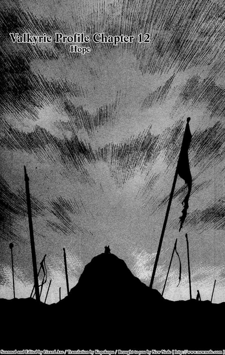 Valkyrie Profile 12 Page 1