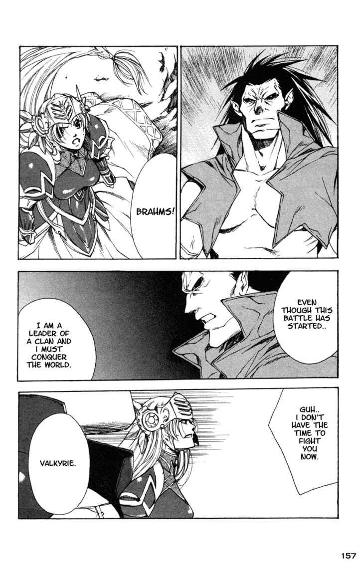 Valkyrie Profile 12 Page 3