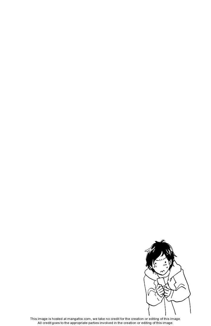 Koi no Hanashi ga Shitai 5 Page 2