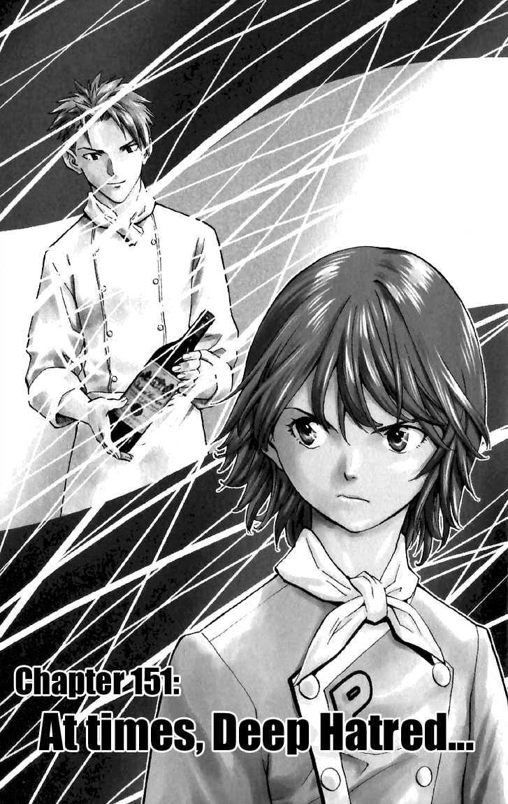 Yakitate!! Japan 151 Page 2