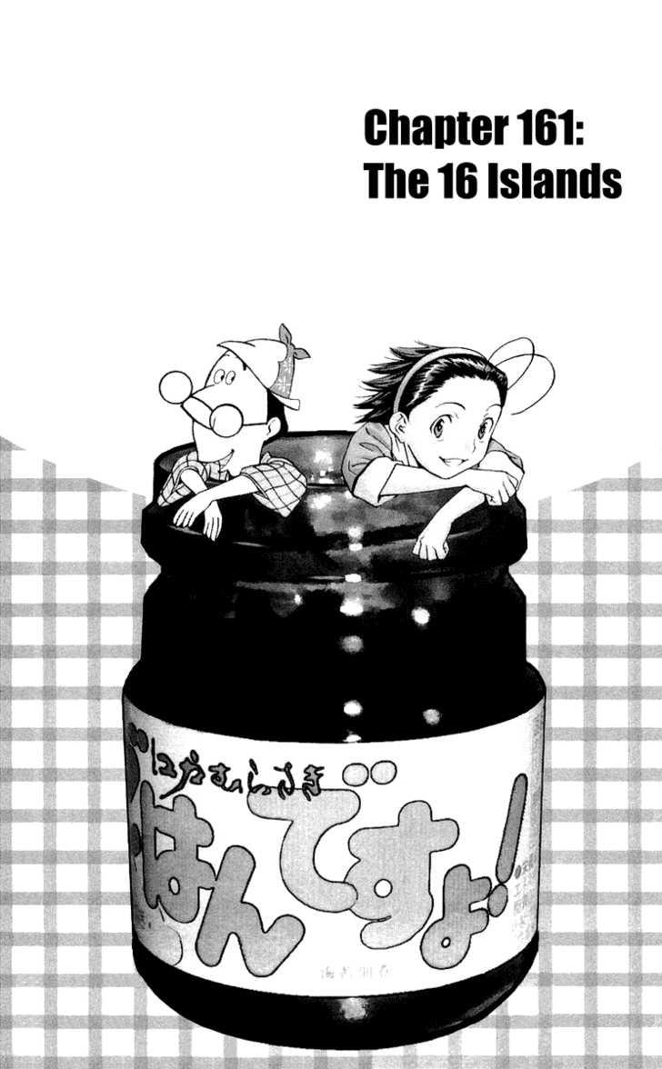 Yakitate!! Japan 161 Page 1