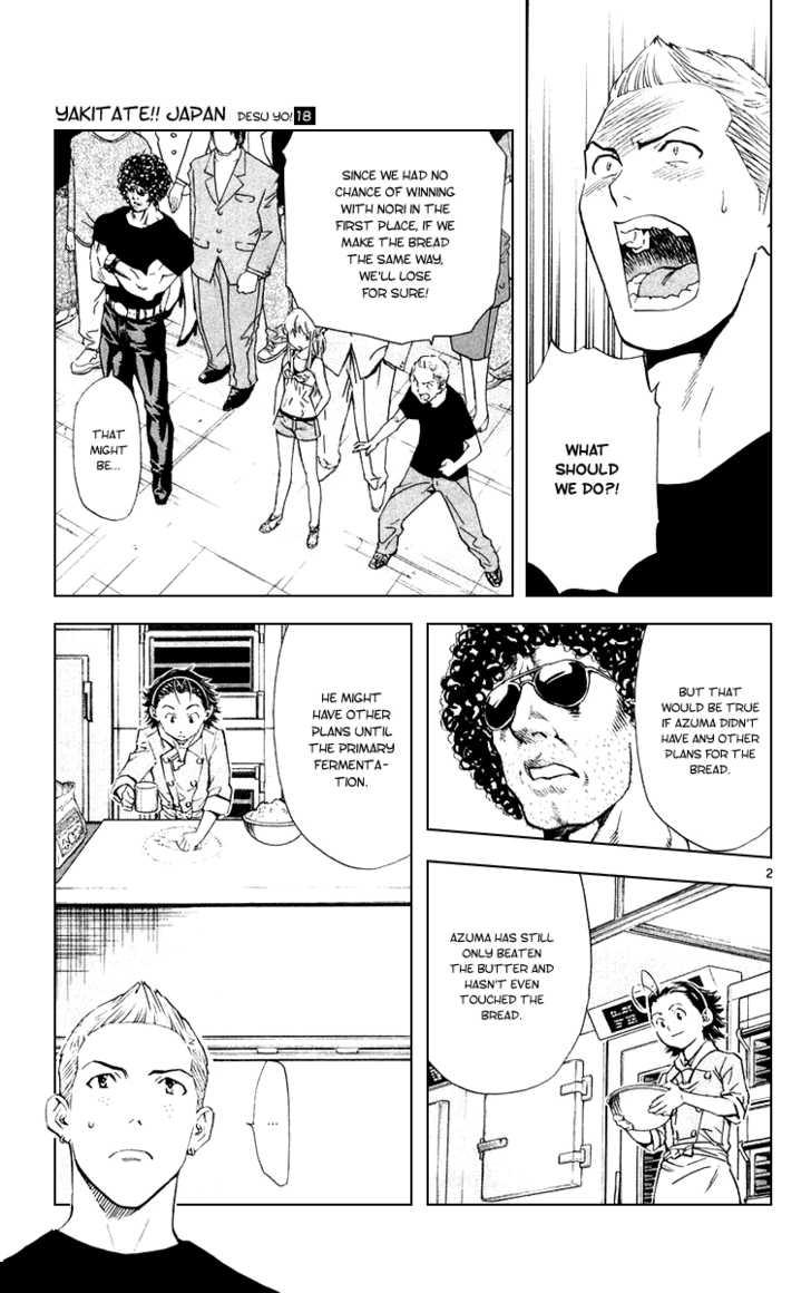 Yakitate!! Japan 161 Page 2