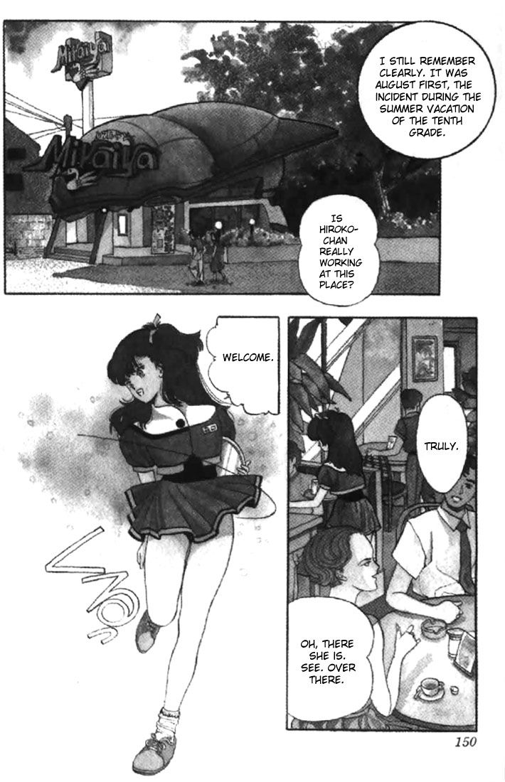 Video Girl Ai 15 Page 2