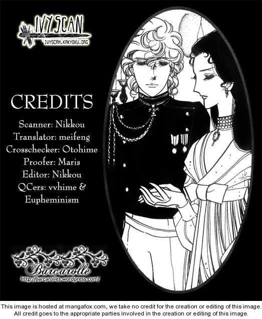 Lady Mitsuko 2 Page 1