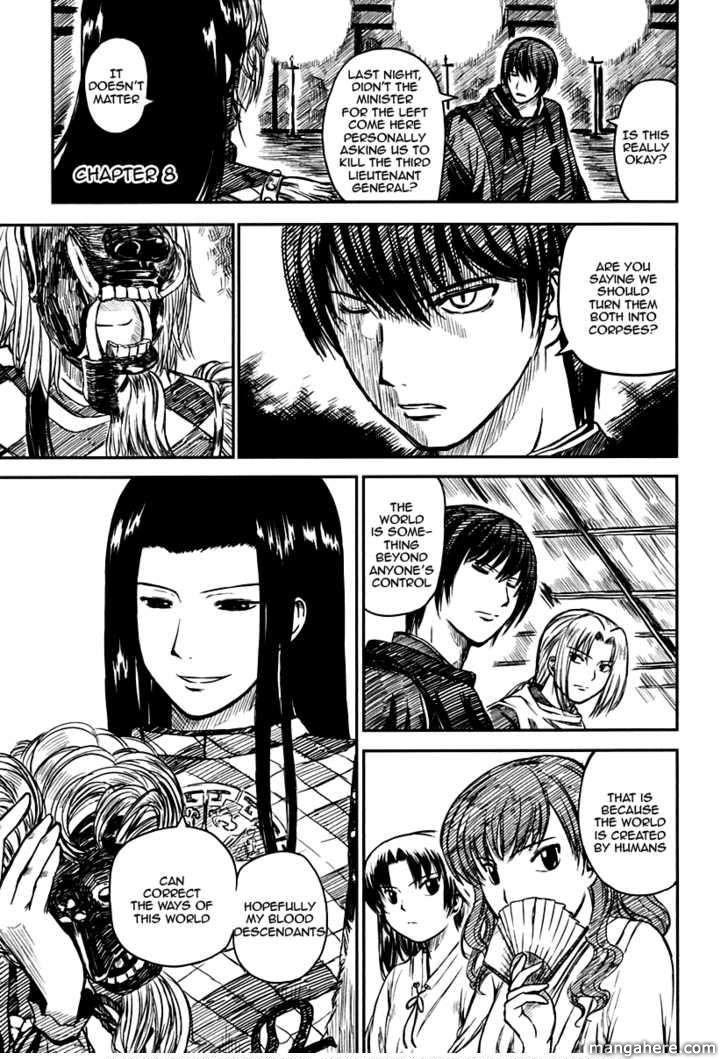 Kagerou Meikyuu 8 Page 1