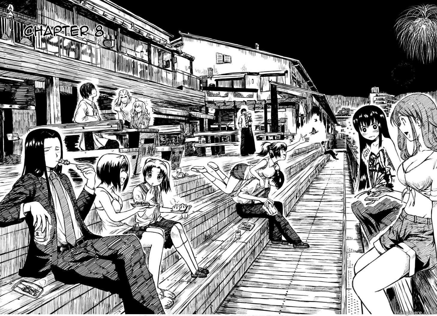 Kagerou Meikyuu 8 Page 2
