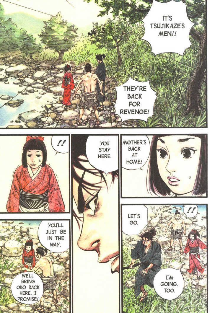 Vagabond 7 Page 3