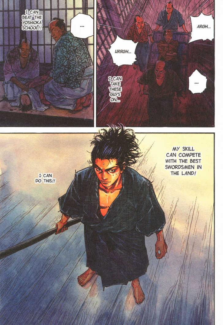 Vagabond 25 Page 2