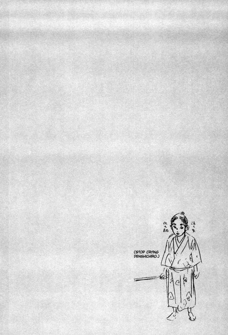 Vagabond 31 Page 1