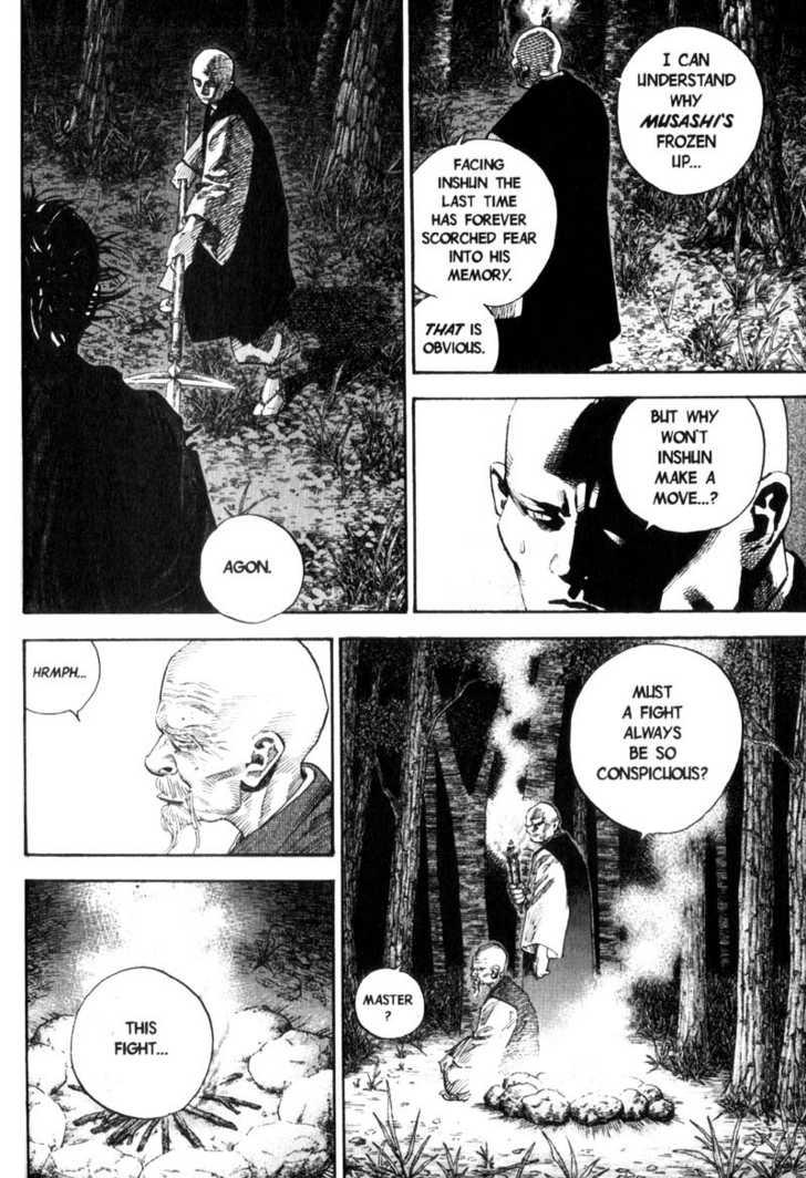 Vagabond 64 Page 3