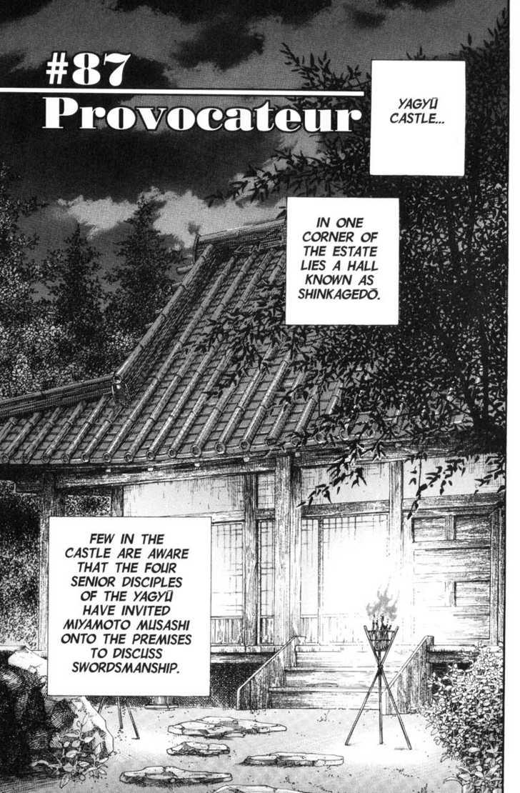 Vagabond 87 Page 1