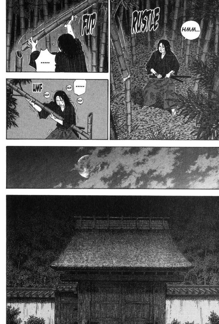 Vagabond 96 Page 4