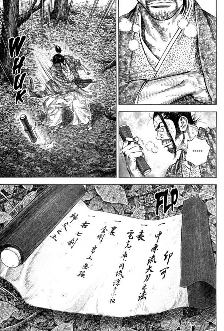 Vagabond 112 Page 1