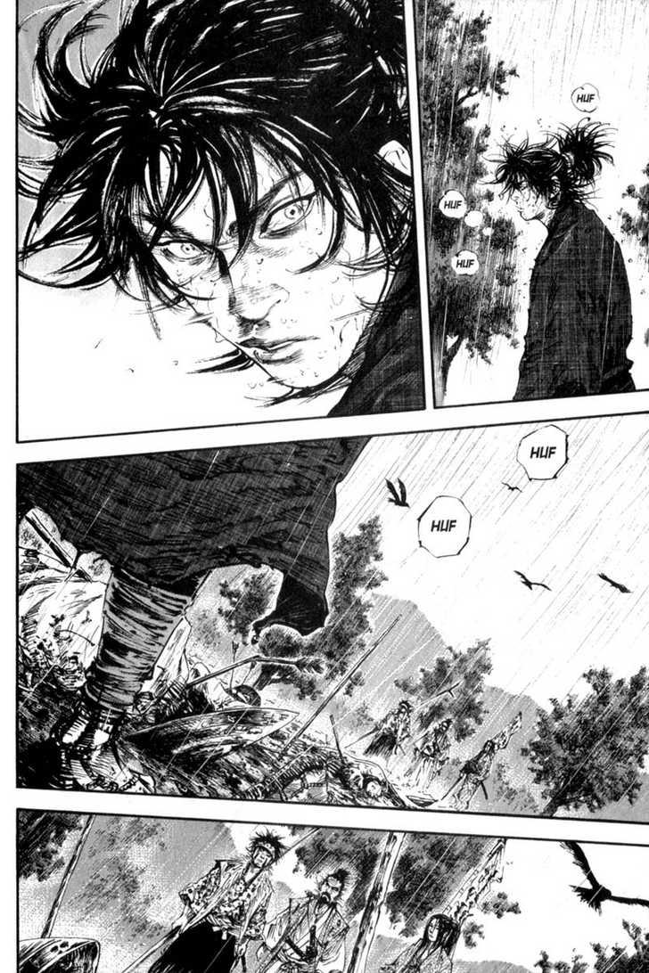 Vagabond 161 Page 3