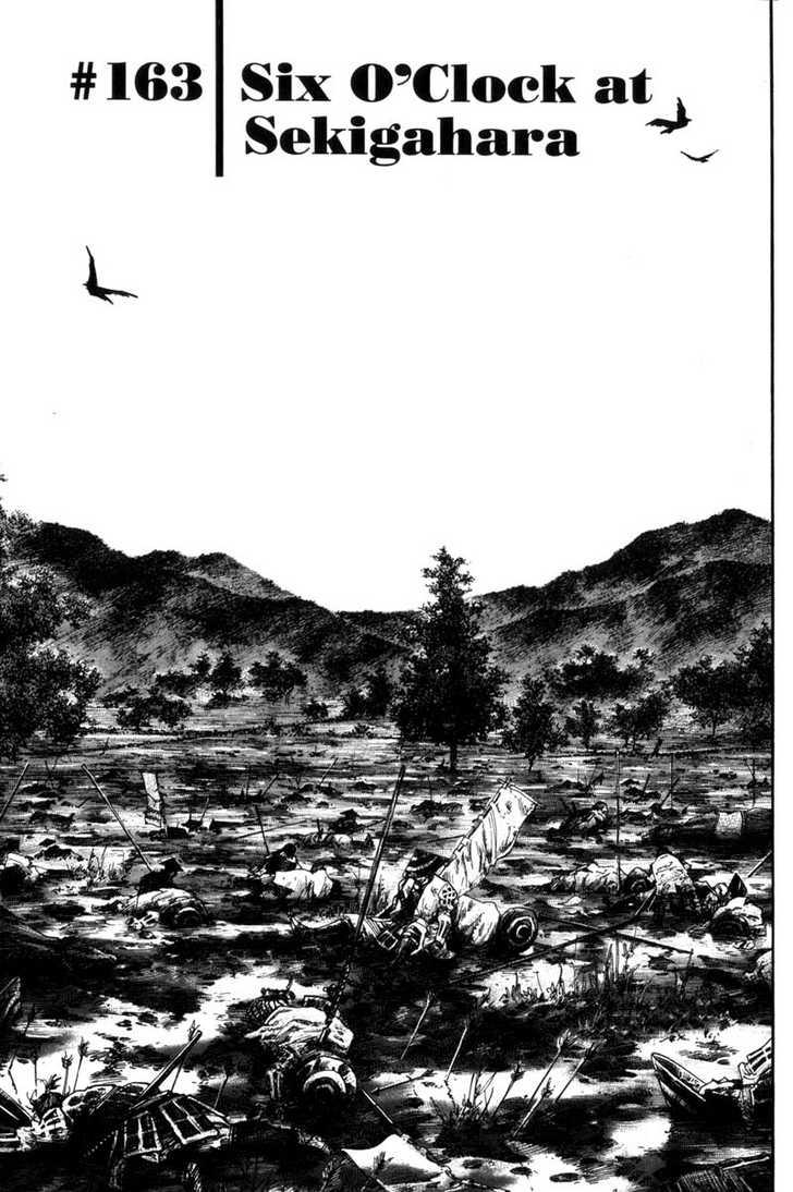 Vagabond 163 Page 1