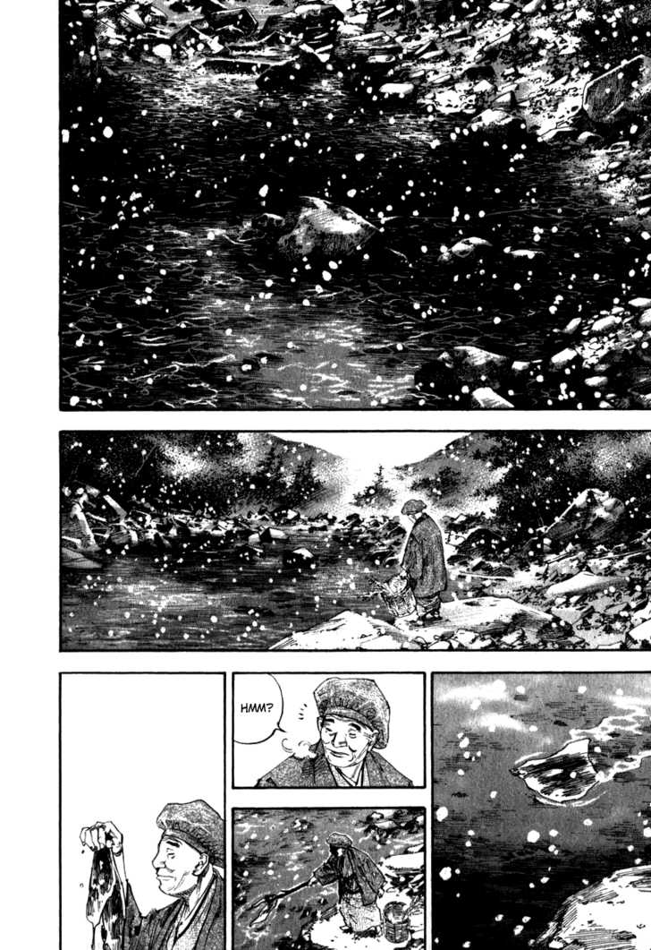 Vagabond 191 Page 3