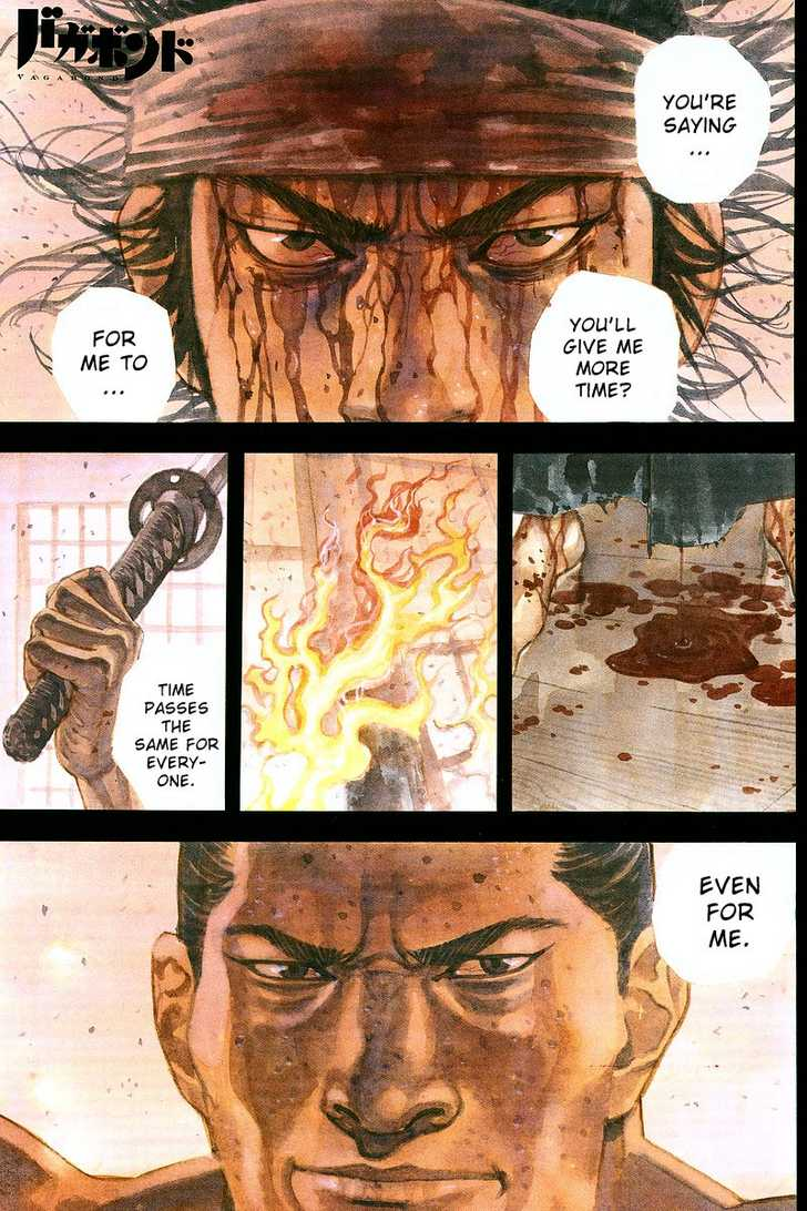 Vagabond 216 Page 2