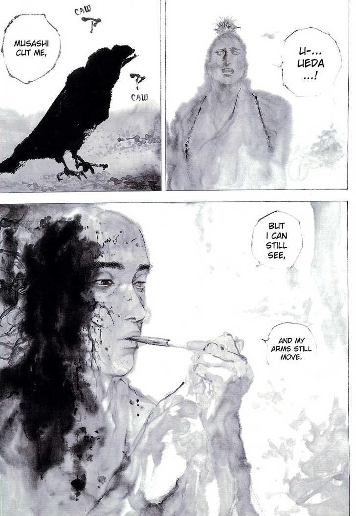 Vagabond 234 Page 2