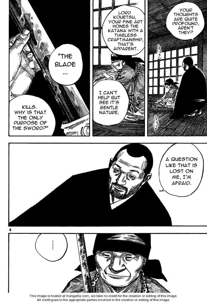 Vagabond 266 Page 4