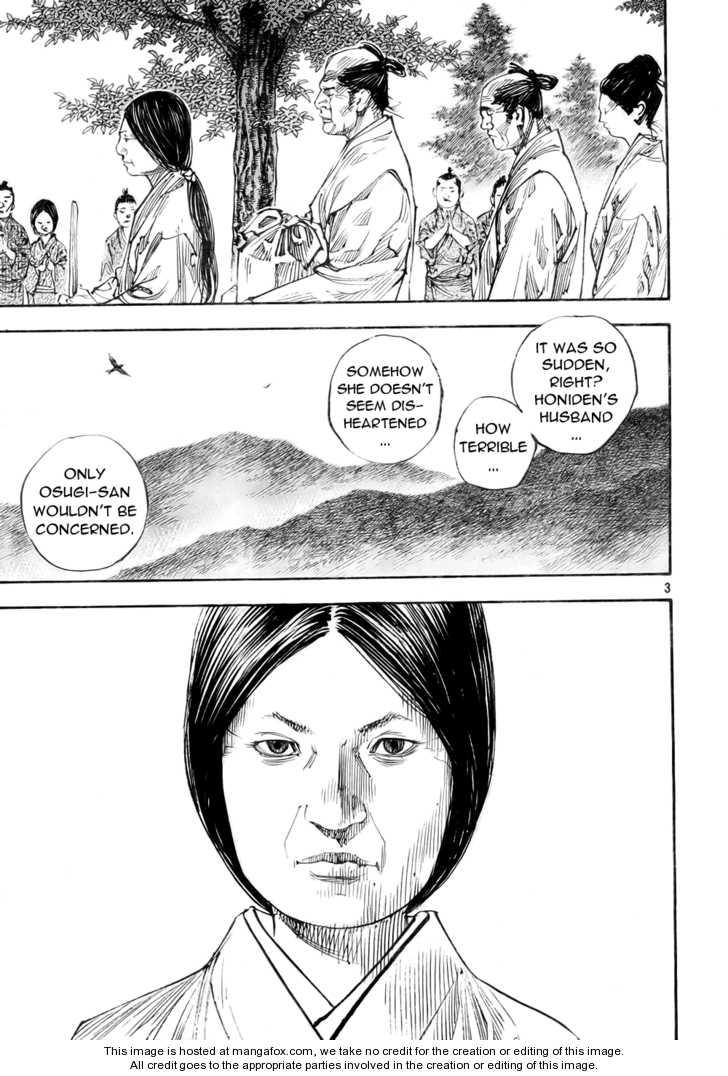 Vagabond 273 Page 3