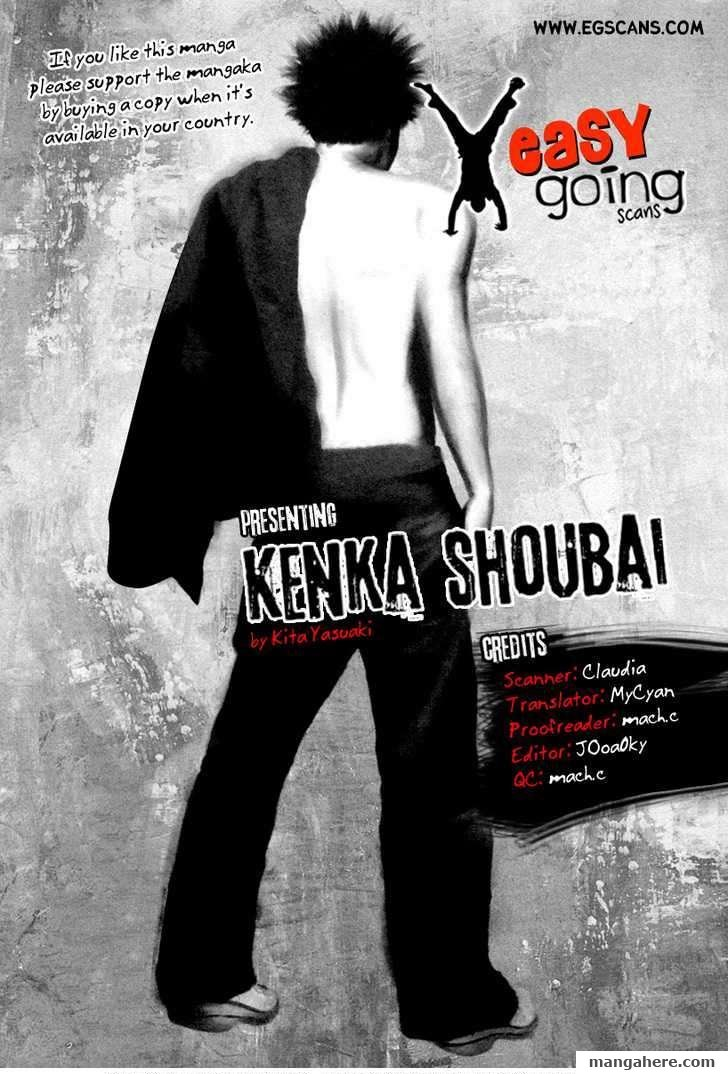 Kenka Shoubai 5 Page 1