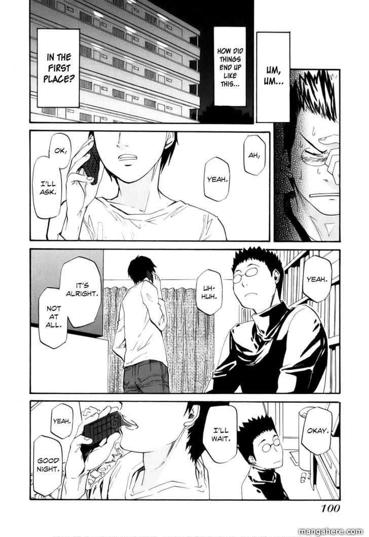 Yume no Atosaki 4 Page 3