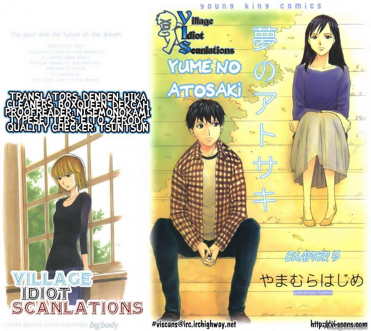 Yume no Atosaki 5 Page 1