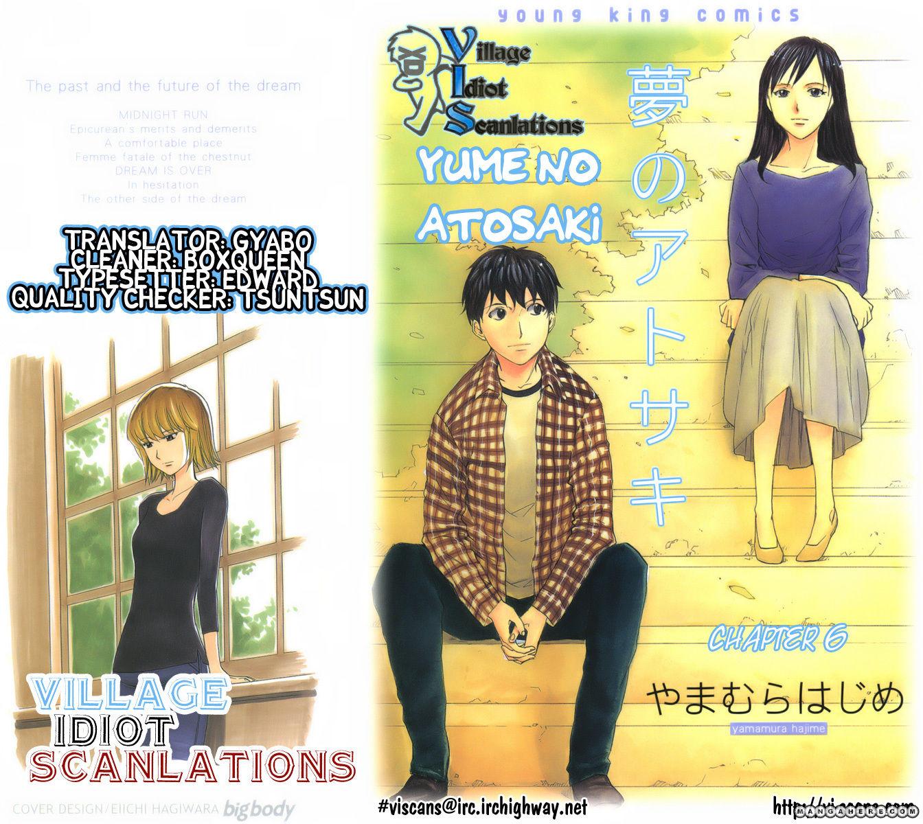Yume no Atosaki 6 Page 1