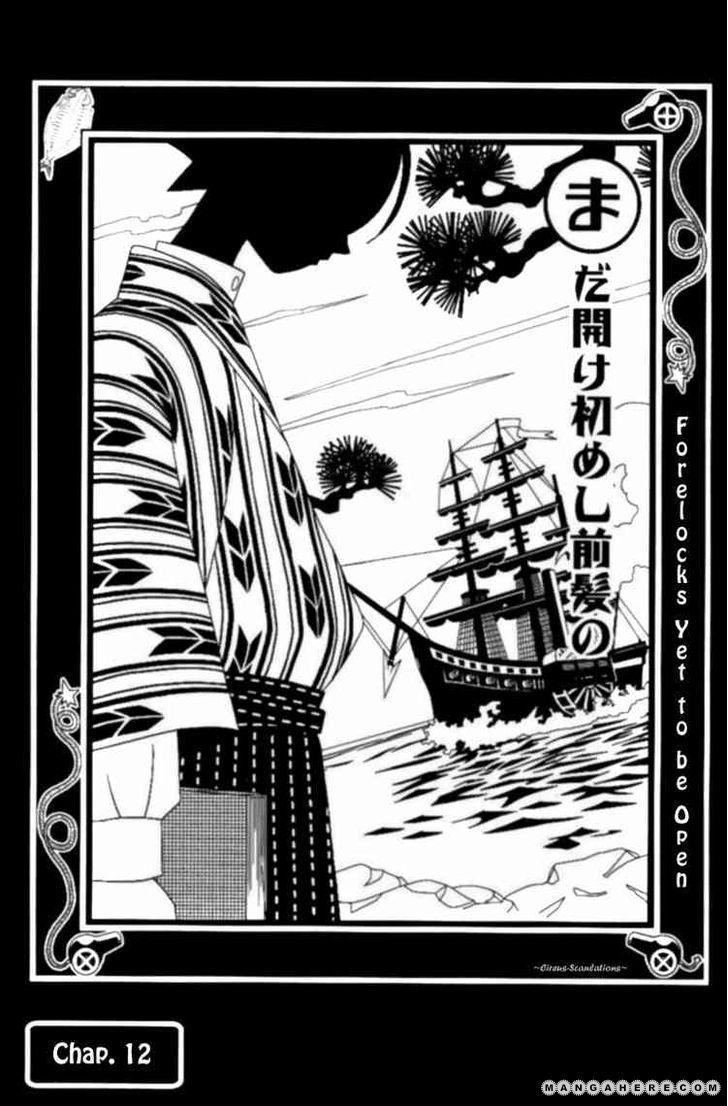 Sayonara Zetsubou Sensei 12 Page 2