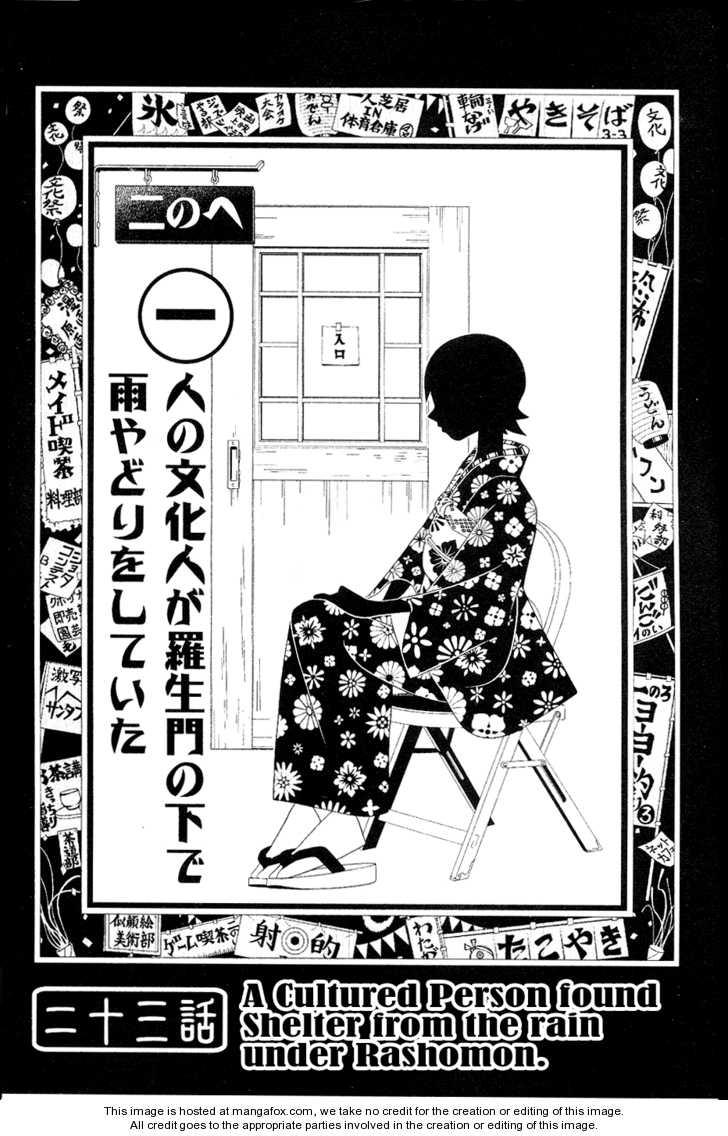 Sayonara Zetsubou Sensei 23 Page 2