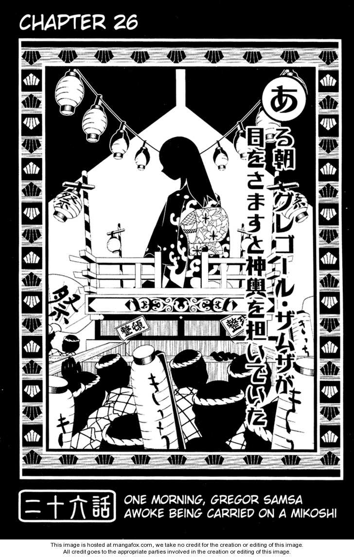 Sayonara Zetsubou Sensei 26 Page 1